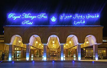 Hotel Royal Mirage<br>Odavinyl/Odasud/Odapate/Ostora