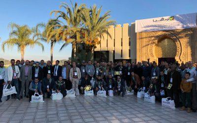 OdaEvènement : Journée Ecologique du peintre organisée le 08/12/2018