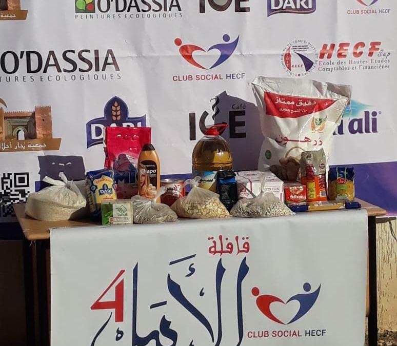Journée sociale au profit la région AIT Ichou près de khemisset : Participation & Collaboration à l'organisation de la caravane AL AMAL