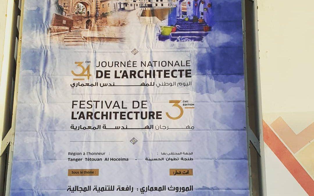 La Participation et sponsoring de la 34ème journée de l'architecte, Tanger